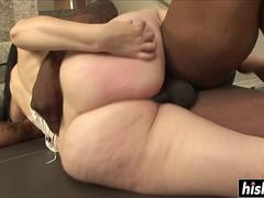 Amazing babe gets a black donger